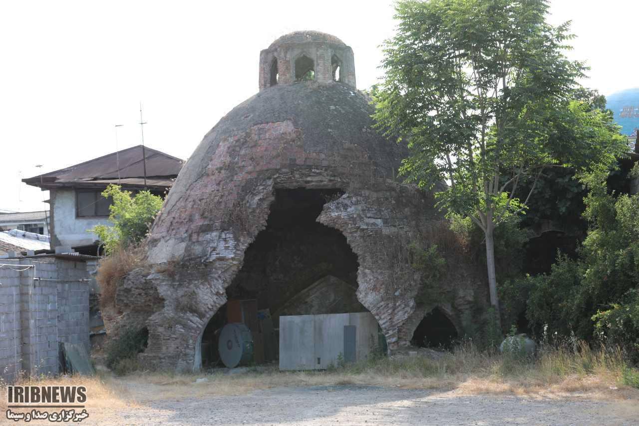 حمام میرزا یوسف